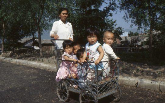China Kiek'n _ #2