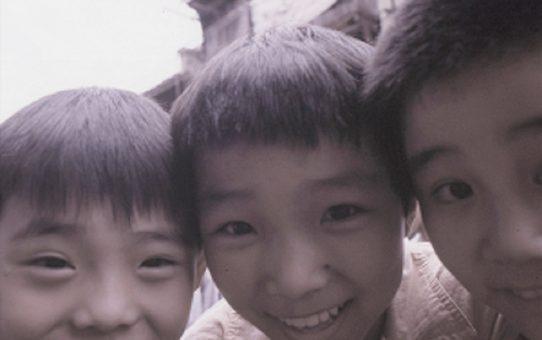 China Kiek'n_# 1